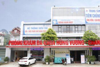 Phòng khám đa khoa Hùng Vương – Chân Mộng khám BHYT tất cả các ngày trong tuần